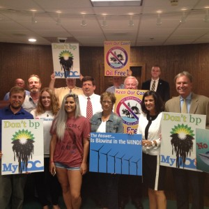 Ocean City Passes Resolution Against Fed's Offshore Seismic Testing Proposal