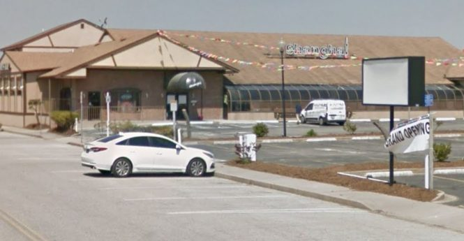 BLC Approves Family Entertainment Complex For Old JR's Site