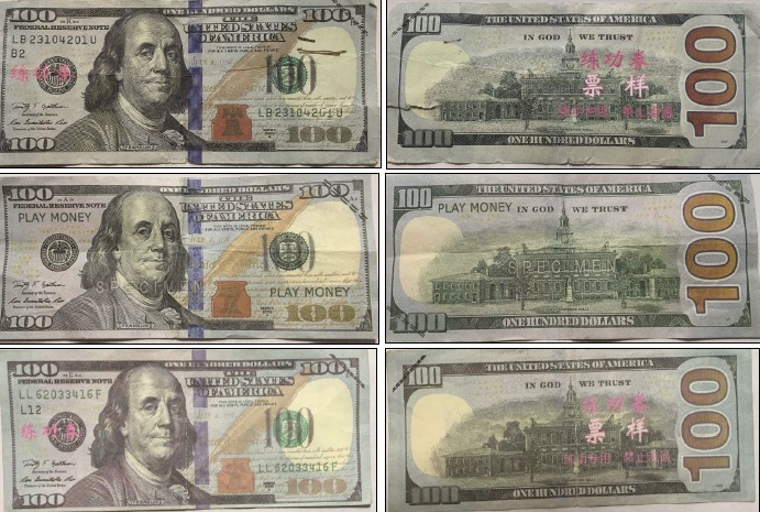 OC Police Issues Counterfeit Warning After Phony $100 Bills Passed