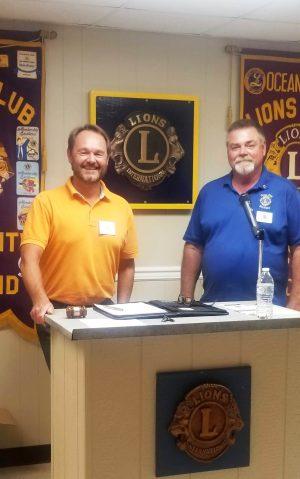 OC Lions Award Scholarships